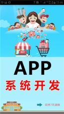 深圳电话充值促销卡商家礼品卡搭建系统OEM
