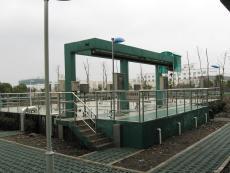 艾尔森工业废水深度处理