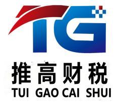 北京公司注册 代记账 高新认定 跨区迁址