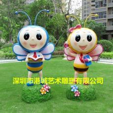 生态园入口装饰玻璃钢蜜蜂公仔卡通雕塑报价