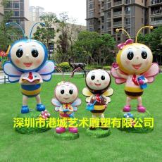 广州草坪布置玻璃钢卡通蜜蜂娃娃雕塑价格