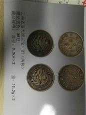 重庆交易鉴定古董字画