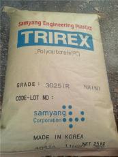 TRIREX PC 韩国三养 3025IR鹤壁市价格