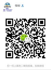 潍坊办理CE认证流程CE认证需要什么材料