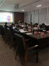 西安专业编制项目立项申请报告的公司