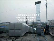 上海车间废气处理高效率净化工程