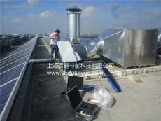 上海废气处理环保工程废气臭气净化治理