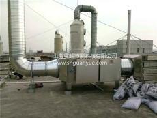 上海专业优质工业废气处理工程公司