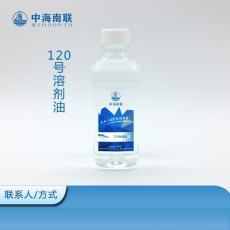 东莞120号溶剂油