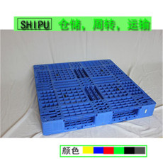重庆塑料托盘厂家 重庆塑胶托盘有限公司