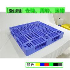 成都塑料托盘厂家 四川塑料托盘有限公司