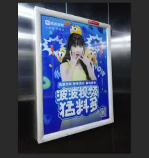 山东电梯广告公司