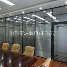 武清区安装玻璃隔断经典步骤流程