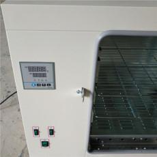 益陽精密恒溫恒濕試驗箱實驗室恒溫箱生產廠