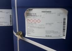 表面活性剂AES 巴斯夫Texapon N70 上海