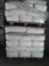 BASF巴斯夫表面活性剂 OCN 上海现货