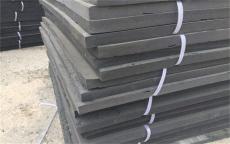 军桥厂家支持定制聚乙烯闭孔泡沫板价格优惠