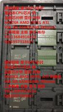 大量收售GPUSR26A安徽省安庆市枞阳县