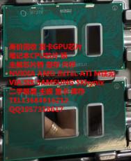 大量收售GPUSR1BP 山东省烟台市蓬莱市
