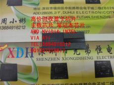 大量收售GPUBD82B77福建省南平市政和县