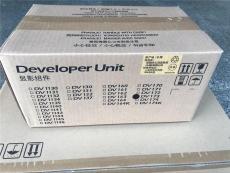 京瓷DV-173原装显影组件 FS-1320显影组件