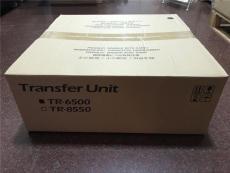 京瓷4002i转印组件 TR-6500转印组件