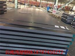 云南昆明10mm钢板价格