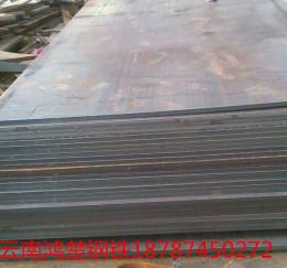 昆明18mm钢板批发价格