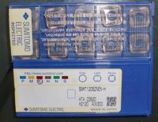 洛江回收數控刀片回收細牙絲錐