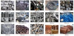 广州市废电缆线回收公司回收旧电缆价格