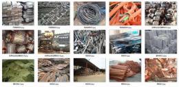 番禺石楼镇废品回收公司高价废旧电缆回收