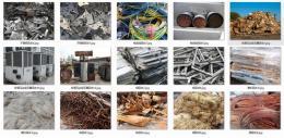 海珠区废铜回收公司废旧电缆线回收价格
