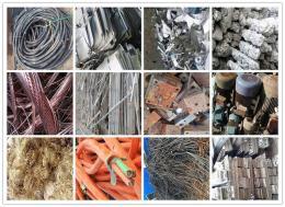 萝岗区废品回收公司废电缆皮回收