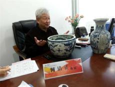 重慶專業鑒定玉器