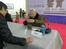 重慶古董鑒定出手交易