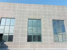 重庆市12mil银行专用防爆膜安全膜上门贴膜