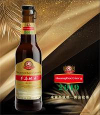 黃島故事啤酒001