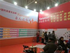 天津市展位展台展会特装设计搭建公司