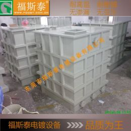 淄博酸洗槽生产厂家非标定做圆形全自动硬铬