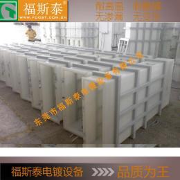 绥化防腐酸洗槽生产厂家非标定做无毒全自动
