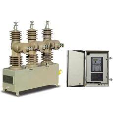 CHZW32-11KV系列户外高压真空重合器