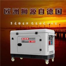 沈陽市低噪音柴油發電機質量三包