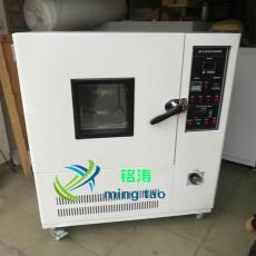 換氣老化箱/換氣式老化試驗箱/換氣熱老化