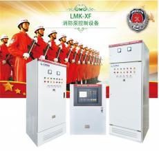 消防泵控制柜厂家-全国现货供应