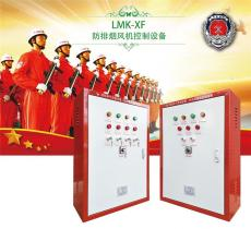 CCCF风机控制柜-3CF排烟风机控制箱