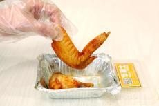 食品级一次性聚乙烯PE塑料手套价格