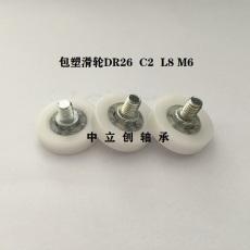 供应钞箱包胶滑轮DR22-C2L8螺杆包胶轴承