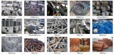 番禺化龙镇废旧金属回收公司回收电线公司