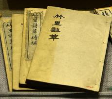 清代古书收购需要哪些手续