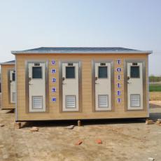 河北移动厕所厂家  节水环保厕所